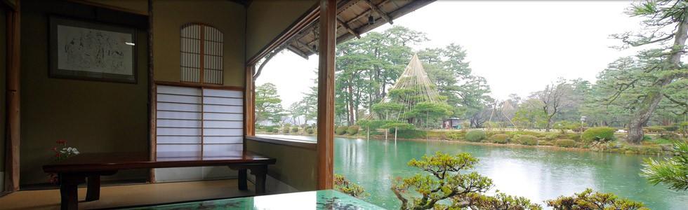 内橋亭のお座敷からの景色